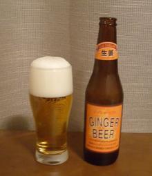 日本ビール醸造 ジンジャービアー
