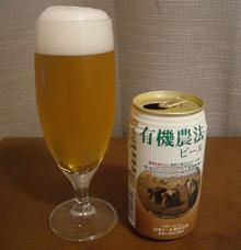 日本ビール株式会社 有機農法ビール