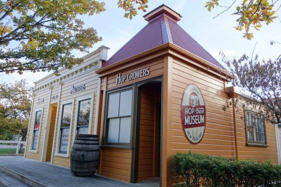 HOP&BEER MUSEUM