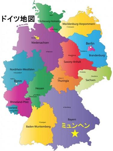 ドイツMAP