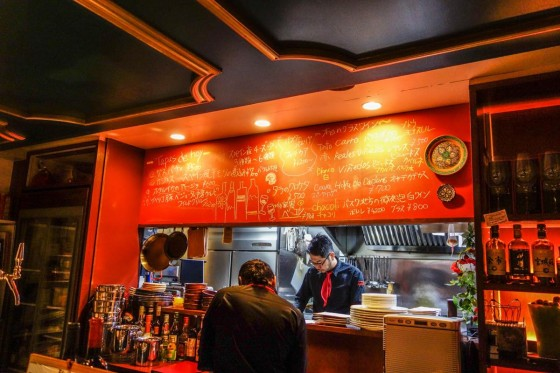 Bar de España Alegria カウンター