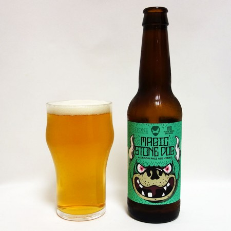 スコットランド BrewDog Magic Stone Dog