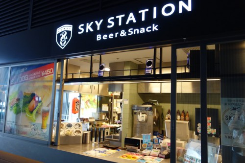 SKY STATION