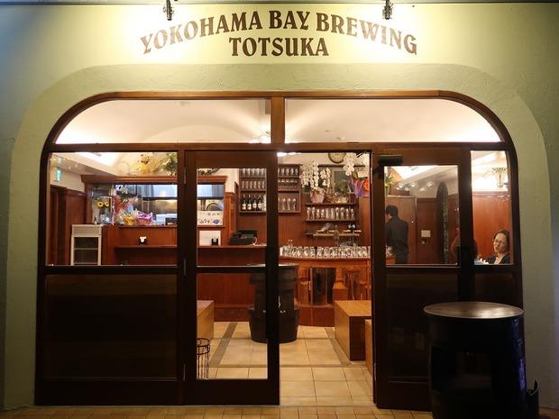 横浜ベイブルーイング 戸塚店