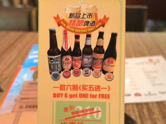 クラフトビールのボトル