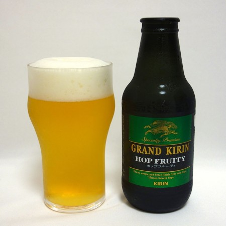 キリンビール グランドキリン ホップフルーティー