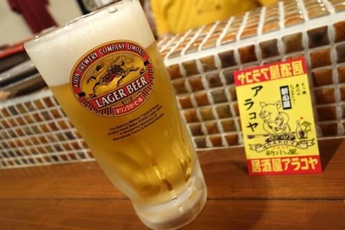 栄町 新小屋 キリンラガー