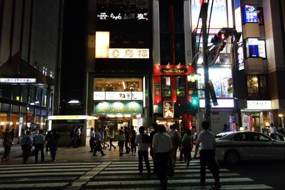 上野駅から徒歩1分