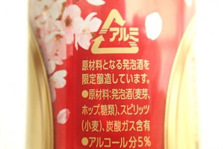 花咲く薫り パッケージ