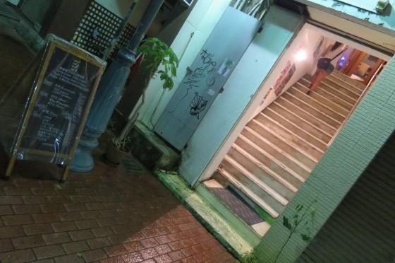 沖縄市 スリー