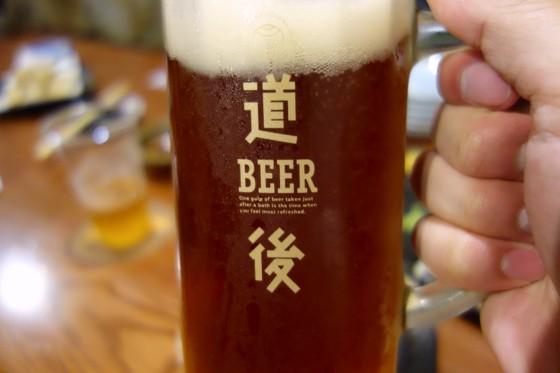 道後ビール アルト