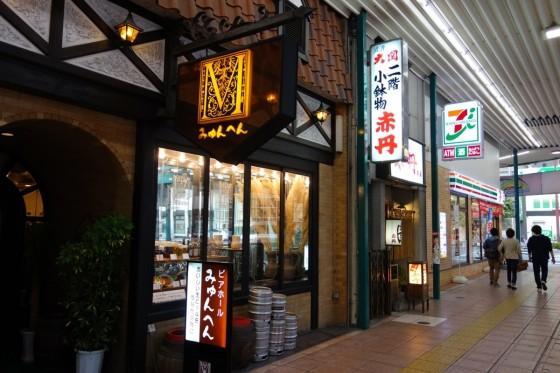 松山市駅前 赤丹