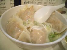 東北菜館 水餃子