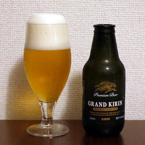 キリンビール グランドキリン
