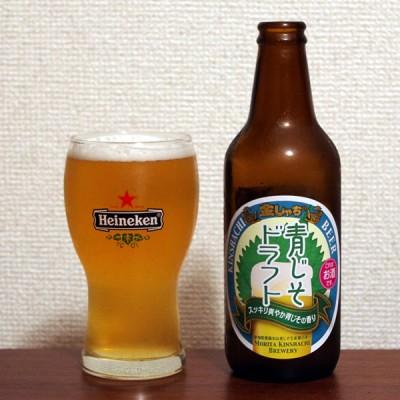 盛田金しゃちビール 青じそドラフト