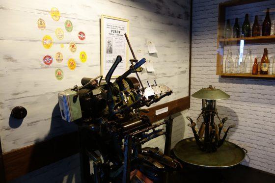 HOP&BEER MUSEUM 2