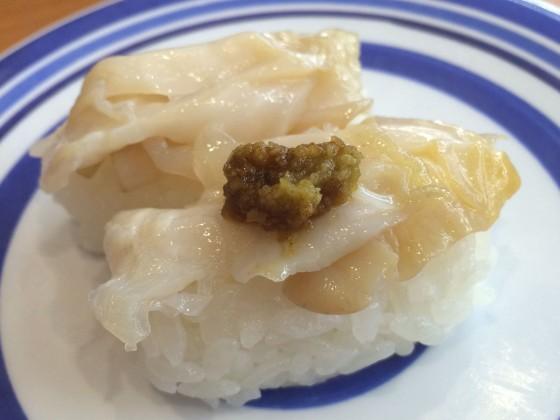 つぶ貝にワサビ醤油