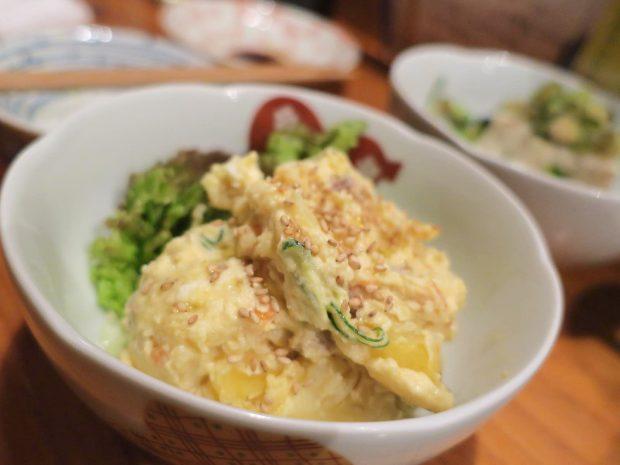 鴨とインカのめざめポテトサラダ(400円)