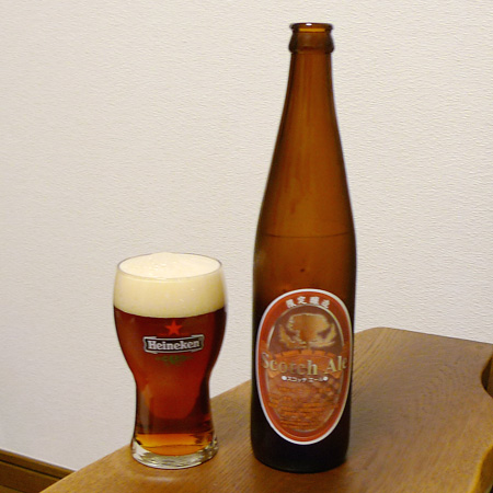 生ビールブログ -とりあえず生!--伊勢角屋麦酒 スコッチエール