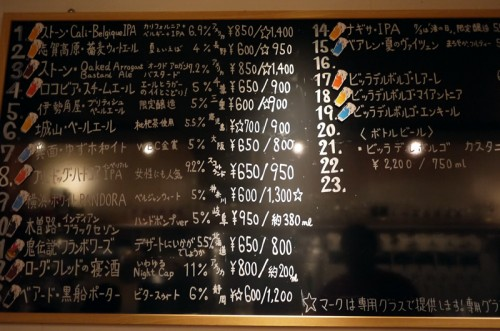 23 Craft Beerz NAGOYA ビールメニュー
