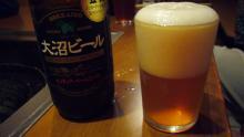 大沼ビール インディアペールエール