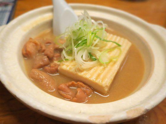 特製煮込み(470円)