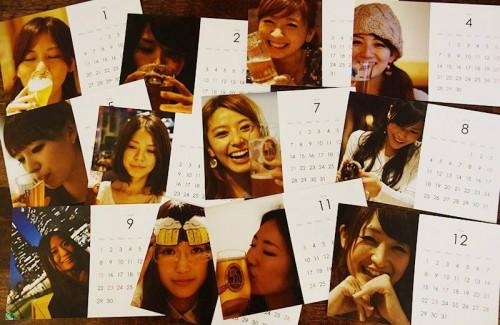 美人×麦酒 カレンダー