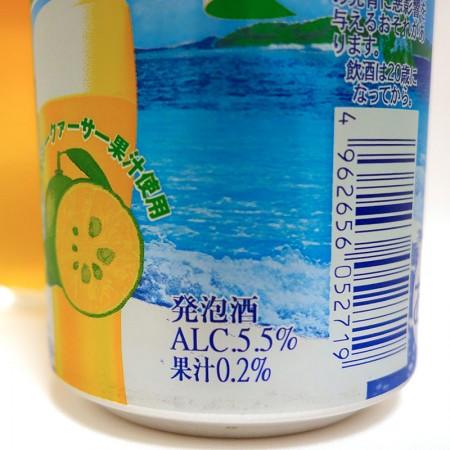 果汁0.2%