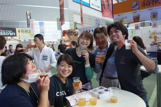 beerDSC00838