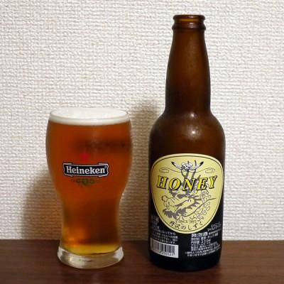 厚木ビール HONEY ALE