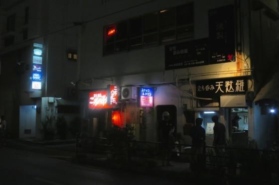 栄町 二万八千石 外観