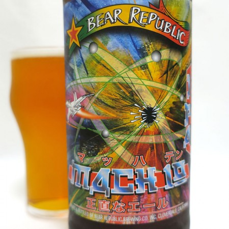 アメリカ Bear Republic Brewing  Mach 10