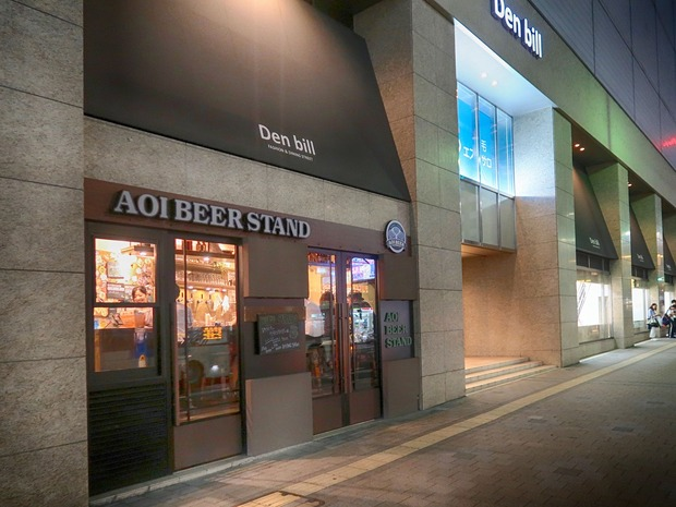 Den bill 1F AOI BEER STAND
