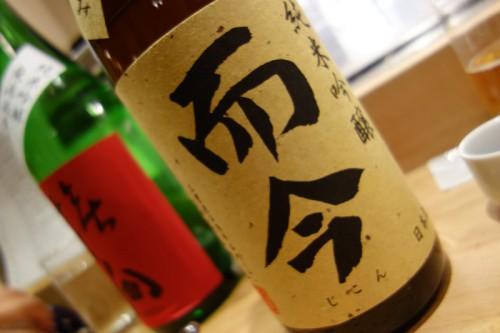 木屋正酒造 而今(じこん)