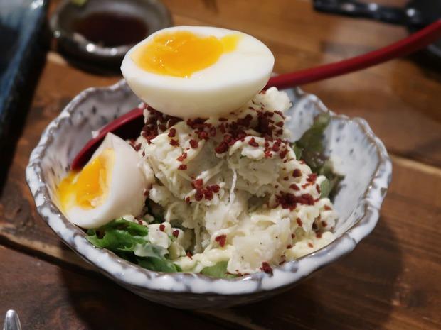 北海道ポテトサラダ(490円)