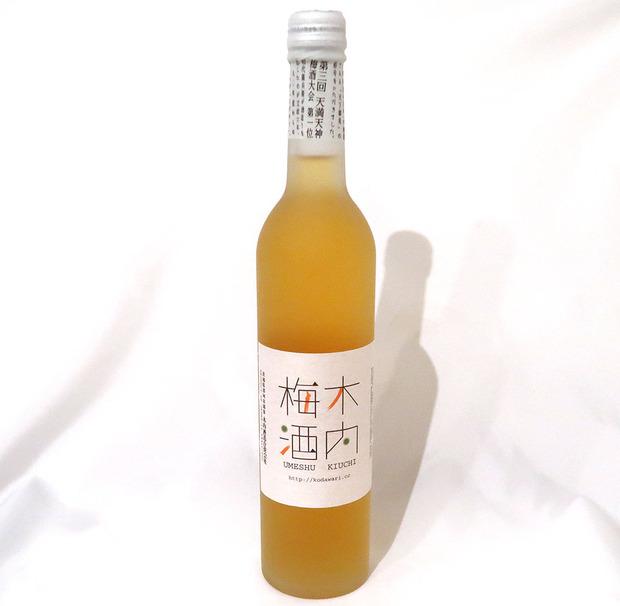 木内酒造 木内梅酒