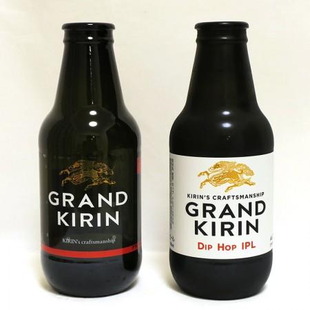 リニューアルした GRAND KIRIN
