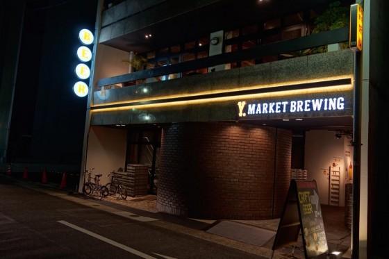 名古屋 ワイマーケットブルーイングキッチン