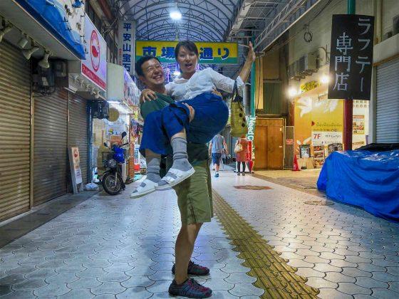 市場通りでお姫様抱っこ