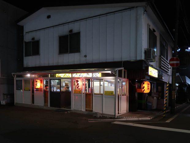 函館 ひらき家