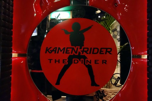 KAMENRIDER THE DINER