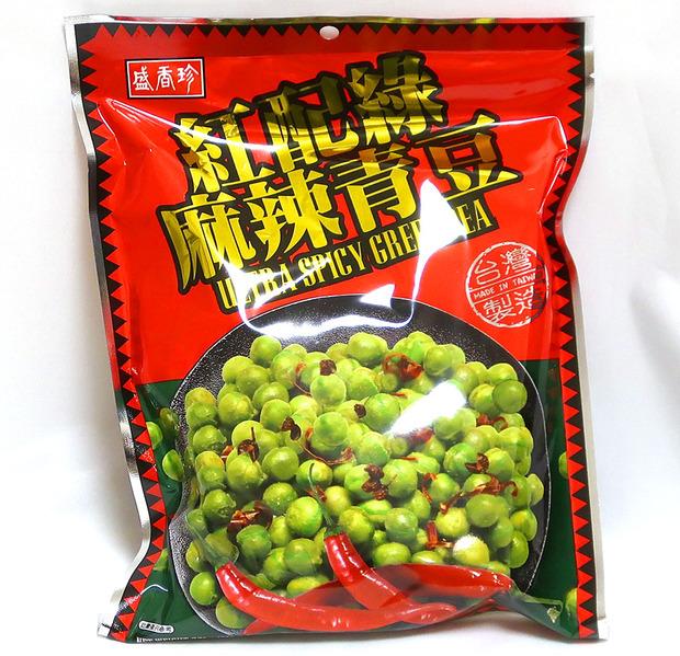 盛香珍 麻辣青豆 スパイシーグリーンピース