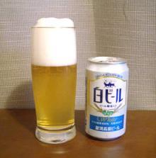 銀河高原ビール 白ビール