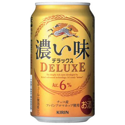 キリン 濃い味〈DELUXE(デラックス)〉
