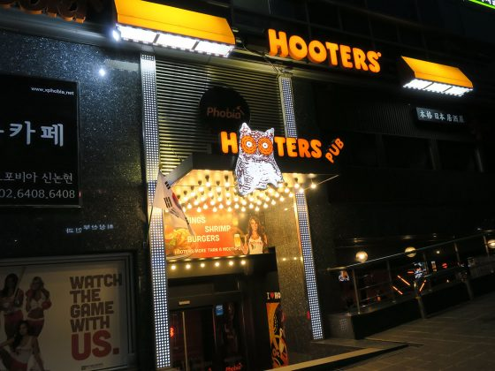 HOOTERS 論峴店
