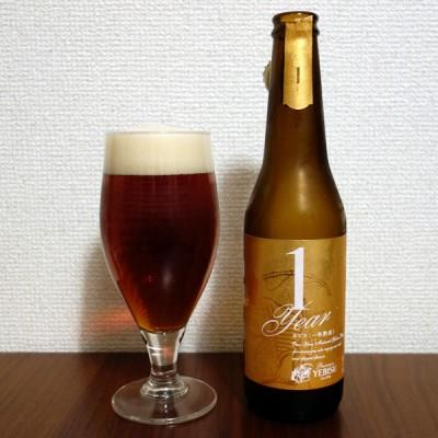 サッポロビール ヱビス<1年熟成>