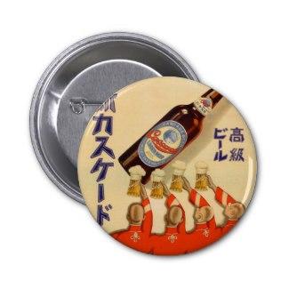 レトロのヴィンテージの低俗な日本滝ビール広告 ピンバック