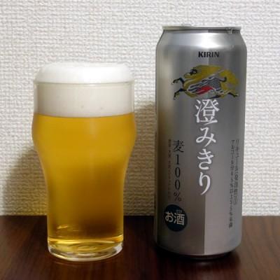 キリンビール 澄みきり