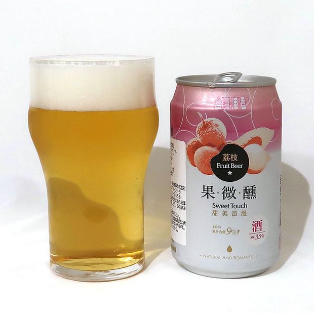台湾 台灣啤酒 果・微・醺 荔枝(ライチ)
