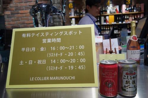 クラフトビールも2種類あります。